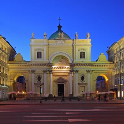 Базилика св. Екатерины Александрийской. Автор: A.Savin, Wikimedia Commons