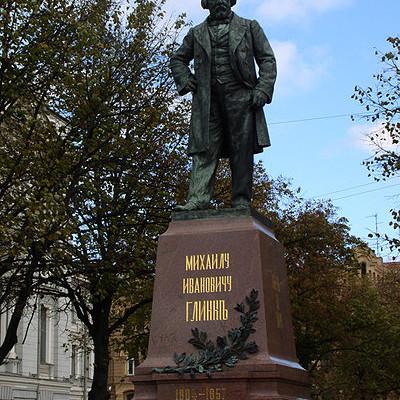 Памятник Михаилу Ивановичу Глинке. Автор:  Sergey kudryavtsev, Wikimedia Commons