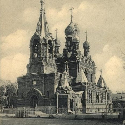 Фото 1900 г. Автор: Семён Семёныч 2-й, Wikimedia Commons