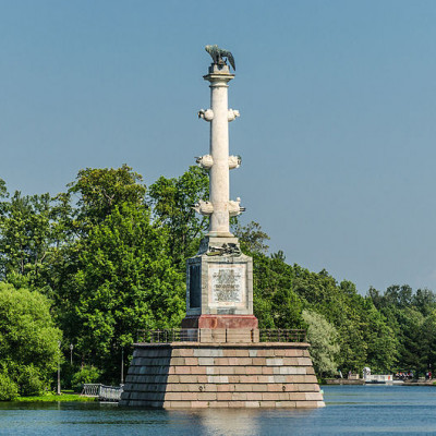 Чесменская колонна в Екатерининском парке. Автор: Florstein, Wikimedia Commons