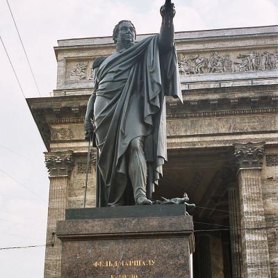 Памятник Кутузову. Автор: Errabee, Wikimedia Commons