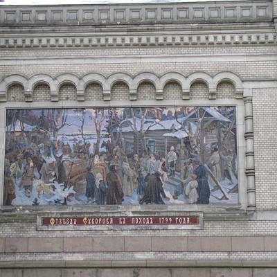 Мозаичная картина «Отъезд Суворова в поход 1799 года». Автор: Sergey kudryavtsev, Wikimedia Commons