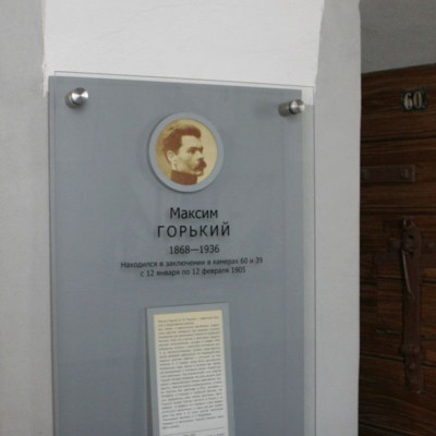 Камера Максима Горького в тюрьме Трубецкого бастиона
