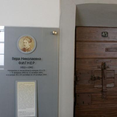 Камера Веры Фингер в тюрьме Трубецкого бастиона