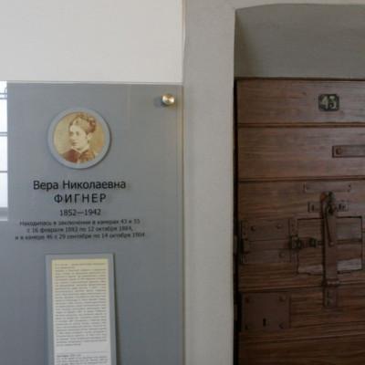 Камеры в Петропавловской крепости