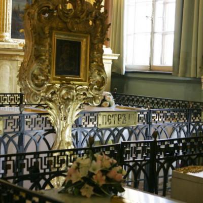 Захоронения в Петропавловской крепости -Екатерина II, Пётр III, Анна I
