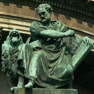 Апостол Марк, источник фото: Wikimedia Commons, Автор: User:LoKi