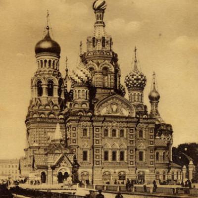 Храм Спаса на Крови в 1917 году, источник фото: Wikimedia Commons, Old Postcard