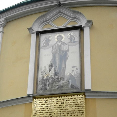 Икона на фасаде. Автор: Frommarin, Wikimedia Commons