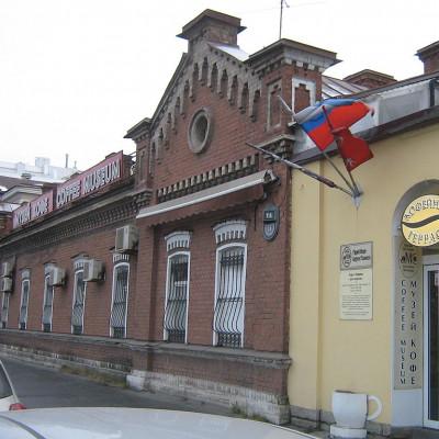 Музей кофе. Автор: Peterburg23, Wikimedia Commons