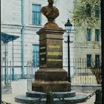 Памятник Александру II, открытый в 1892 г., источник фото: http://save-sp-burg.livejournal.com/1800998.html