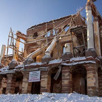 Ропшинский дворец. Январь 2015 года, источник фото: Wikimedia Commons Автор: Mure.ewa