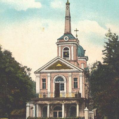 Знаменская церковь: Фото 1900-х годов. Из коллекции М.Ю.Мещанинова. Автор: Bilby,  Wikimedia Commons