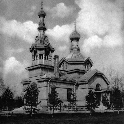 Церковь Святого Петра. Фото 1900-1904 гг. Автор: Vvk121,   Wikimedia Commons