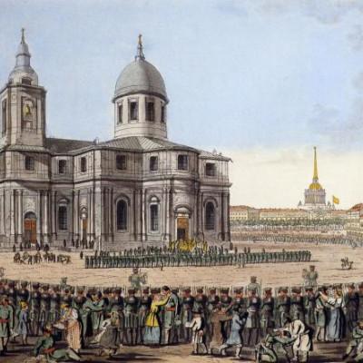 Третий Исаакиевский собор на гравюре. 1816 год, источник фото: Wikimedia Commons