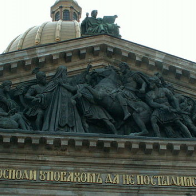 """Восточный фронтон """"Исаакий Далматский останавливает императора Валента"""", источник фото: Wikimedia Commons, Автор: User:LoKi"""