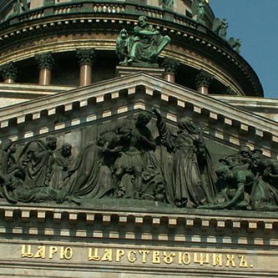 Западный фронтон, барельеф Встреча Исаакия Далматского с императором Феодосием, источник фото: Wikimedia Commons, Автор: User:LoKi