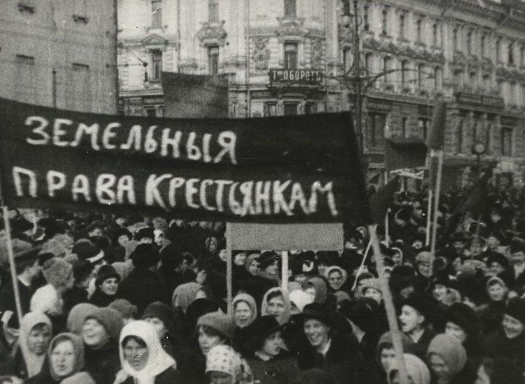 Женские демонстрации суфражисток в Петрограде. Фото: vk.com/myhistorypark_spb