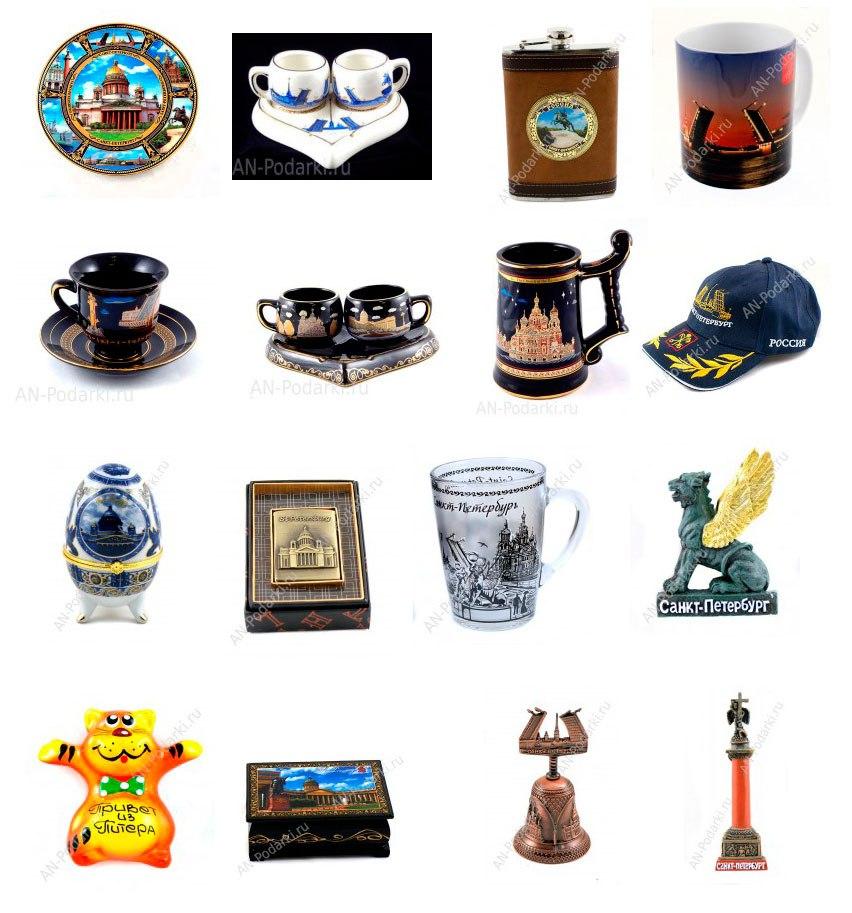 Сувениры с символикой Санкт-Петербурга