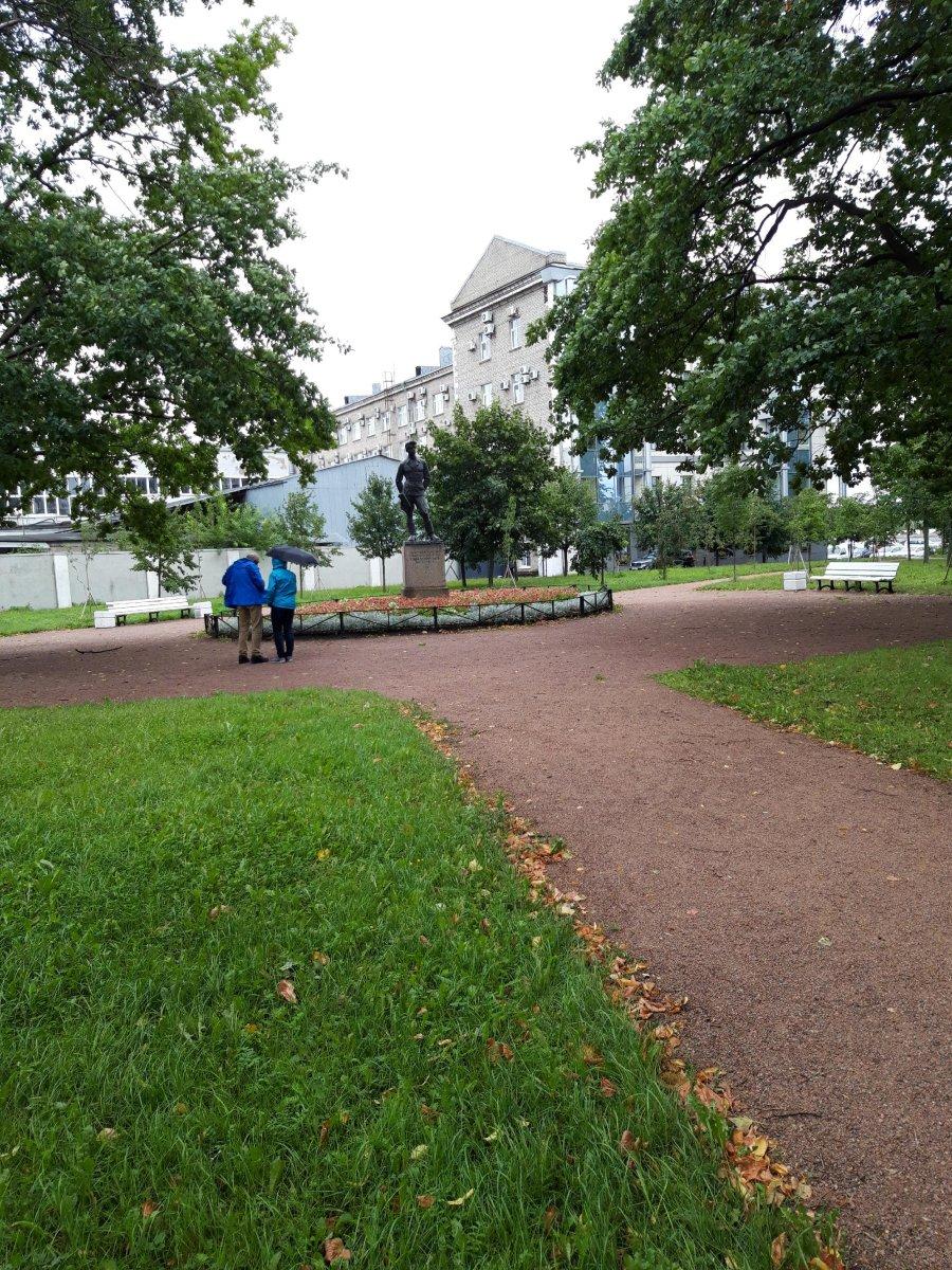 Свердловский сад, фото с сайта M.2gis.ru