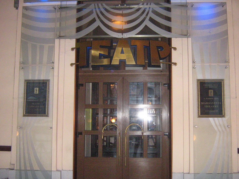 Театр марионеток wikipedia.org