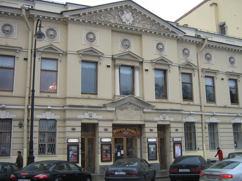 Санкт-Петербургский театр Музыкальной Комедии