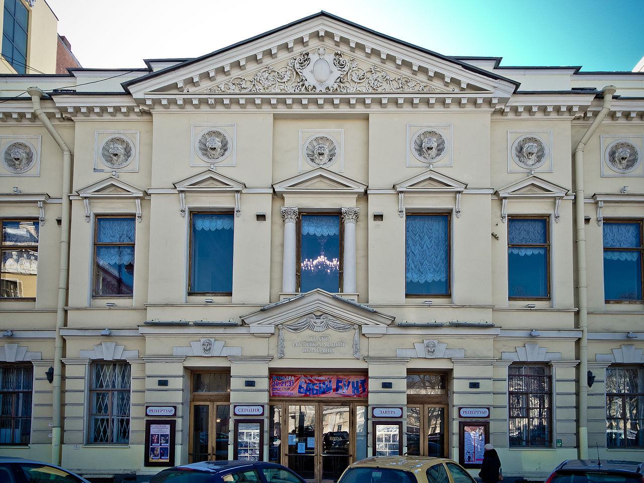 Театр Музыкальной Комедии. Фото: Florstein (Wikimedia Commons)