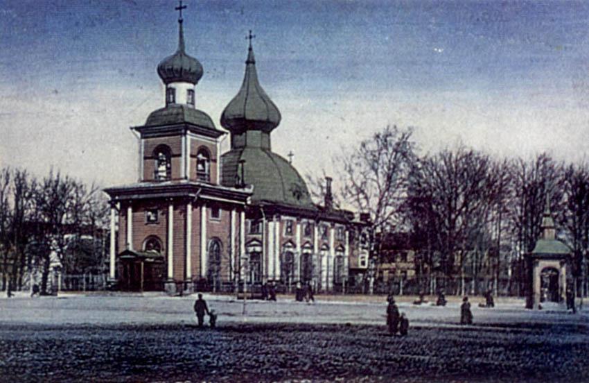 Троицкий собор на Троицкой площади, Троице-Петровский собор. Дореволюционное фото. Автор: неизвестен (Wikimedia Commons)
