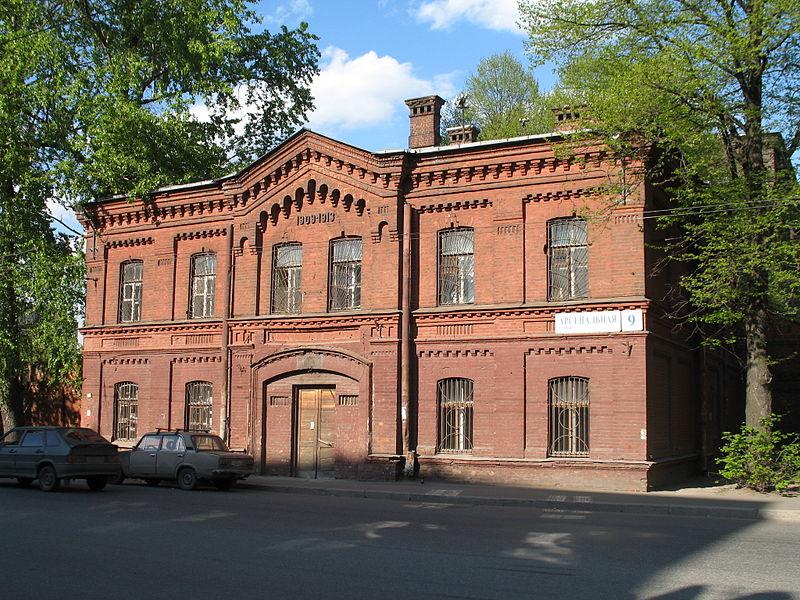 Женская тюрьма, фото с сайта https://commons.wikimedia.org/