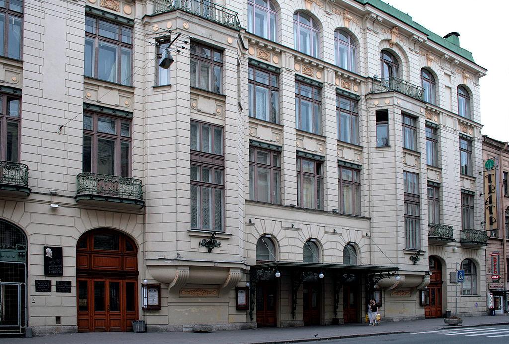 Учебный театр на Моховой. Фото: Дарья Пичугина (Wikimedia Commons)