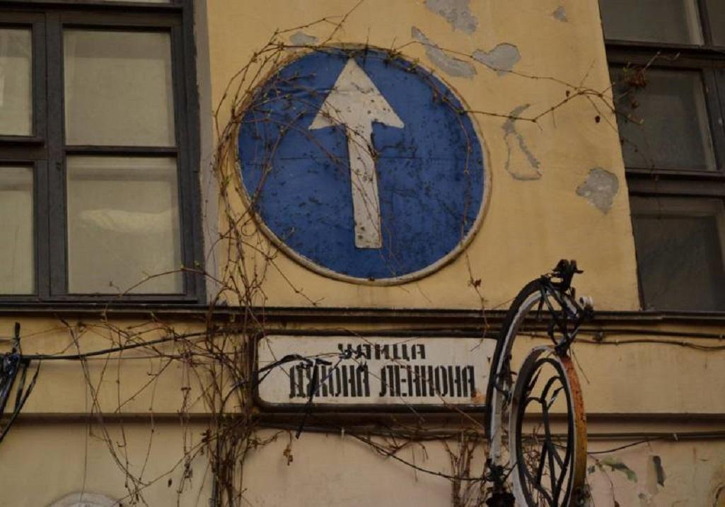 Улица Джона Леннона. Фото: my-travels.club/places