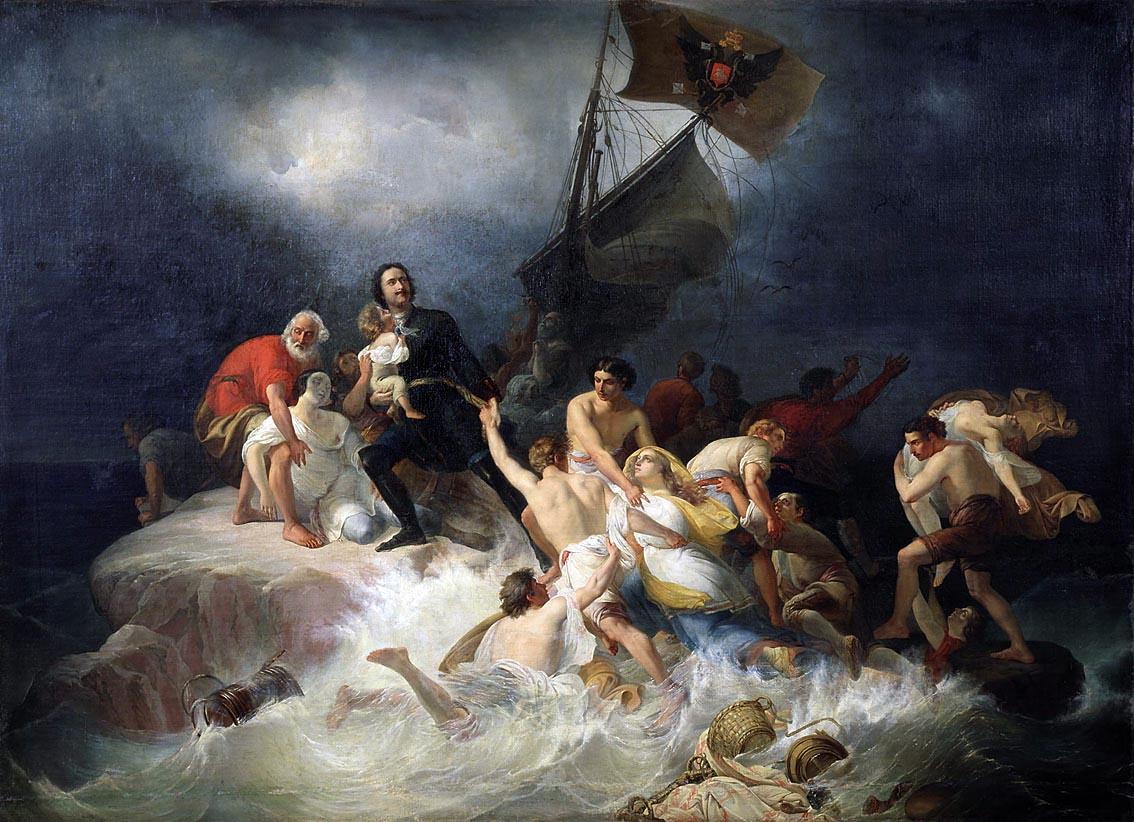 Пётр Великий спасает утопающих на Лахте. 1844 — Шамшин Петр Михайлович