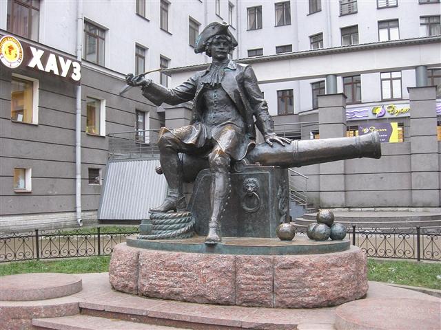 Цена на памятники санкт петербурга гатчина изготовление памятников в витебск буклетов