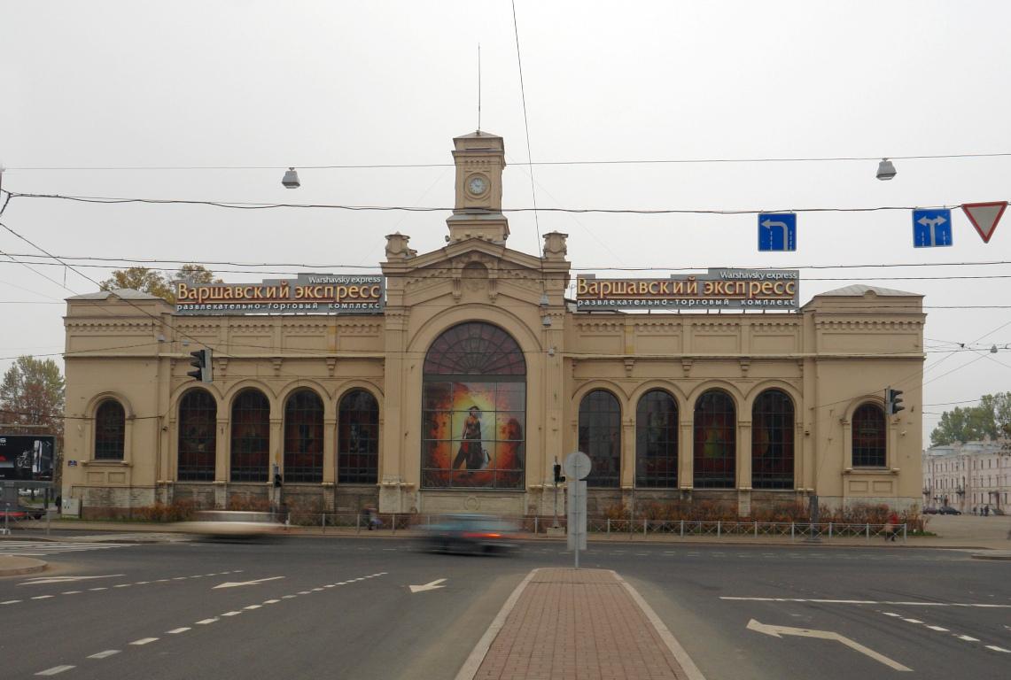 Здание бывшего Варшавского вокзала. Автор: Георгий Шуклин. Источник: https://commons.wikimedia.org/
