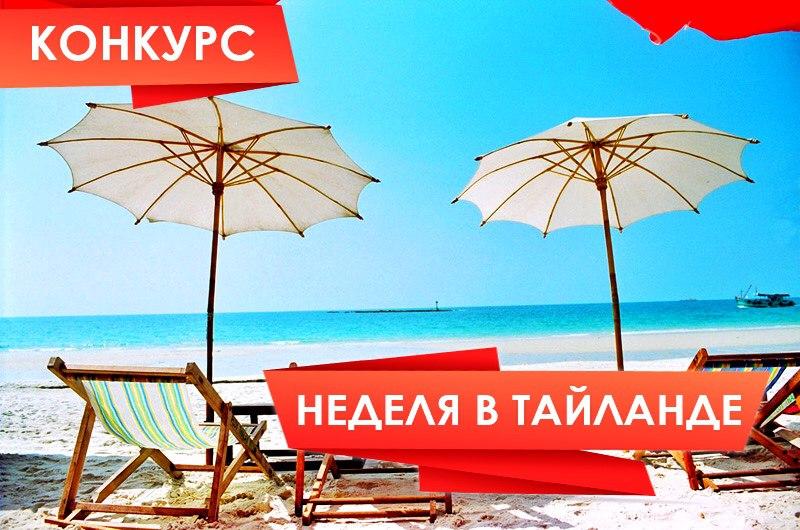 Фото: Вероника Пескова