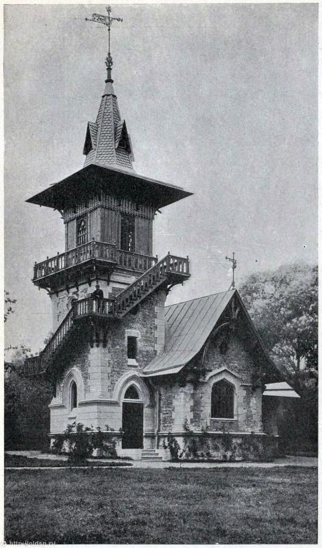 Водокачка в Парка Ольденбургского в Старом Петергофе. Фото сделано до 1902 г. Материал из Википедии — свободной энциклопедии