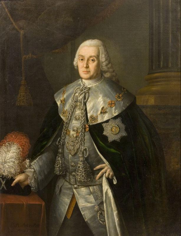 Портрет В.В.Фермора, 1765 г. Научно-исследовательский музей Российской академии художеств