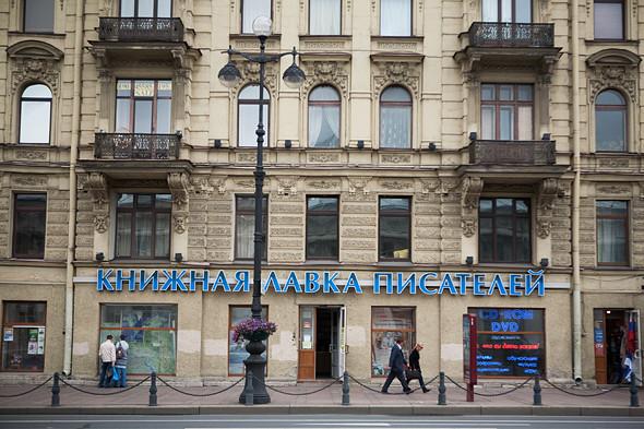 Книжная лавка писателей. Автор: Lindelmann, Wikimedia Commons