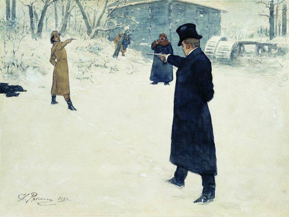 Дуэль Онегина и Ленского Илья Репин, 1899 г. Источник: Wikimedia Commons