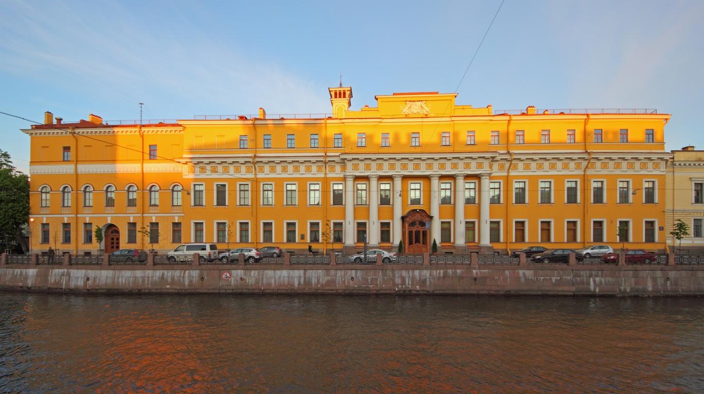 Юсуповский дворец на набережной Мойки. Источник: https://en.wikipedia.org/