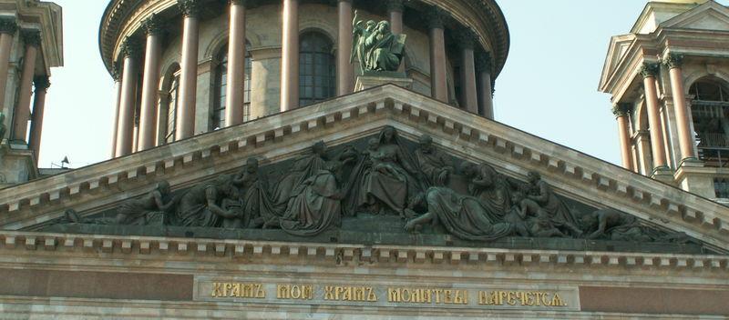 """Южный фасад, барельеф """"Поклонение волхвов"""", источник фото: Wikimedia Commons, Автор: User:LoKi"""