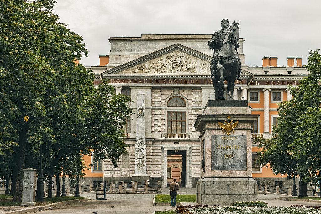 Замок: улица Садовая, 2, Центральный район, Санкт-Петербург, 2015 г. Фото: Skif-Kerch (Wikimedia Commons)