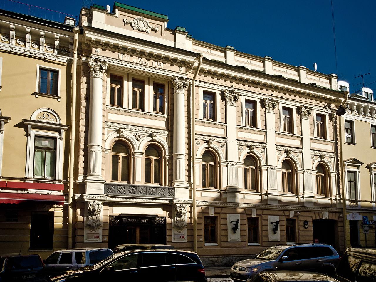 Здание Общества взаимного кредита уездного земства. Фото: Florstein (Wikimedia Commons)