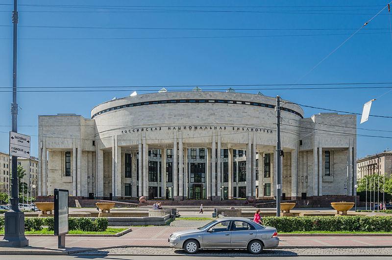 Здание Российской Национальной Библиотеки на Московском проспекте, источник фото: Wikimedia Commons, Автор: Florstein