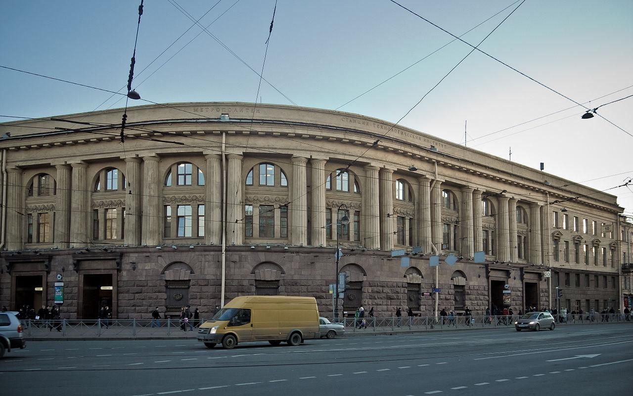 Здание Управления Петербургского метрополитена на Московском проспекте.Автор фото: Florstein (Wikimedia Commons)