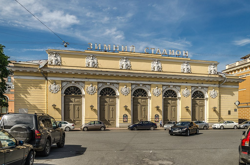 Михайловский манеж (Зимний стадион) в Санкт-Петербурге. Фото: Florstein (WikiPhotoSpace)